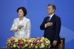 South Korea S Moon Jae In Sworn Vowing Address North